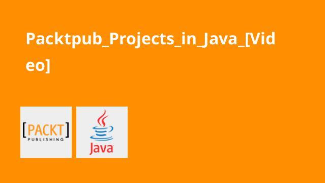 آموزش پروژه های برنامه نویسی با جاوا